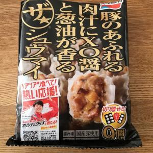 ダイエット204日目。味の素「ザ☆」シリーズ食べてみた