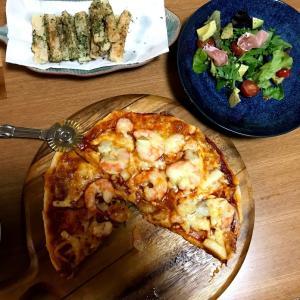 ダイエット370日目。初のリモート会食。ピザを食らう!