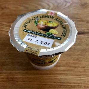 ダイエット422日目。瀬戸内レモンのレアチーズ
