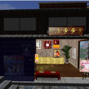 新店舗オープン♪ラキボあり^^