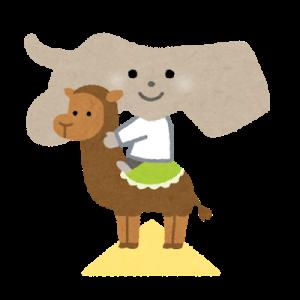 鳥取県でカツラ・増毛のオススメは?無料増毛お試し体験も実施中!薄毛に悩んでいるのなら、まずは無料増毛お試し体験をしてみてはいかがでしょうか!!!