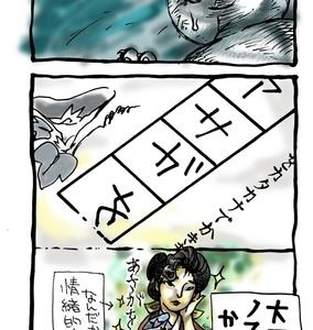 【育児】次女のカタカナ問題