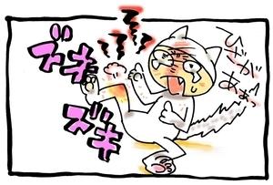 【ダイエット中】開始は65キロスタート!