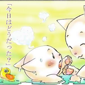 【育児】はだかの付き合いはいいぞ!心も元気になる、ほわほわバスタイム(小学生編)