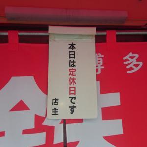 GO TO 福岡~(^○^) からの~ タチウオナイト!