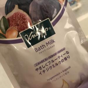 クナイプ / Kneippバスミルク(イチジクミルク)バブルバス使ってみた