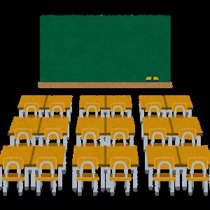 偏差値の高い公立中学校。