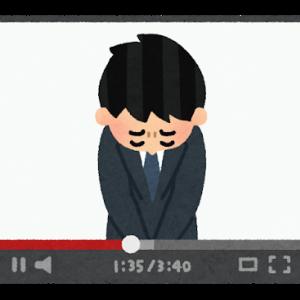 渡部健さんの謝罪会見 #アンジャッシュ #渡部健