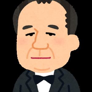 2021年大河ドラマ「青天を衝け」 #渋沢栄一 #吉沢亮 #大河ドラマ