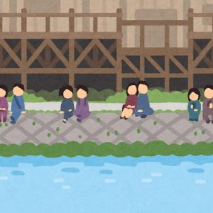 大河ドラマ「青天を衝け」第十四回を観終わって #吉沢亮 #草彅剛 #大河ドラマ #青天を衝け