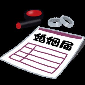 金曜ドラマ「リコカツ」最終回を観終えて #リコカツ #永山瑛太 #北川景子