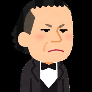 大河ドラマ「青天を衝け」第二十三回を観終わって② #吉沢亮 #草彅剛 #大河ドラマ #青天を衝け