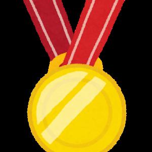 河村市長の金メダル騒動がまだ続いていた #河村たかし #名古屋市長 #金メダルかじる