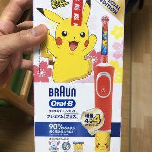 【歯磨き問題】子供用電動歯ブラシ導入【解決できるかも】