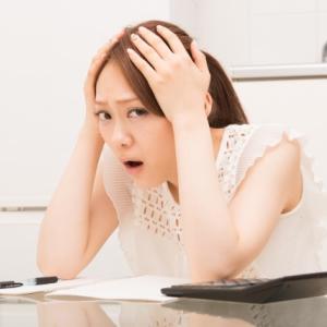 【家計管理】会計をお手本にしよう【仕組みを作る】