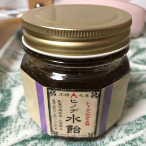 尼崎の名産『ヒノデ水飴』って知ってますか?