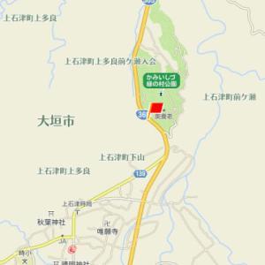 山遊会交換会8月例会 上石津会場の開催について