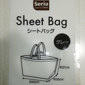 Seriaでお買い物
