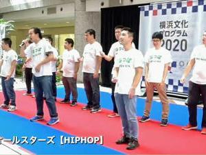 障害者ボランティアパフォーマンスグループのひさびさライブ