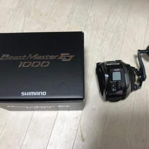 ビーストマスター 1000EJ 買っちゃいました
