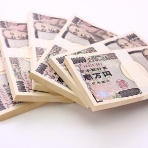 突然現金30万円を渡され、震えながら持ち帰った…