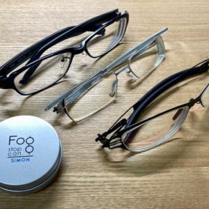 マスクをしてもメガネがくもらない「フォグストップ缶」