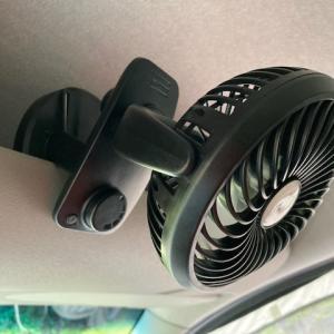 カングーの後部座席に最適な扇風機