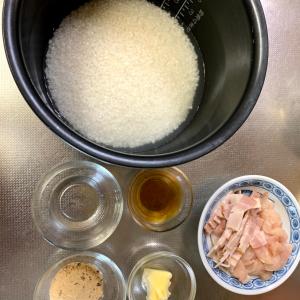 家事ヤロウの海苔とベーコンの炊き込みご飯を作ってみた