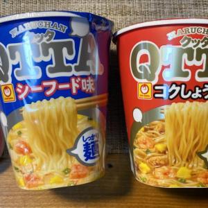 食べ物(その8)