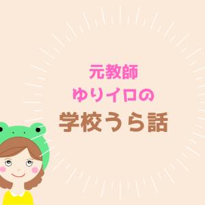 [コピー]宮城県WEB物産展第2段!