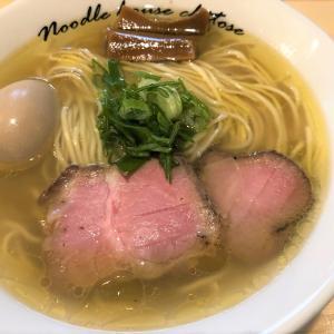 新宿 麺庵ちとせ