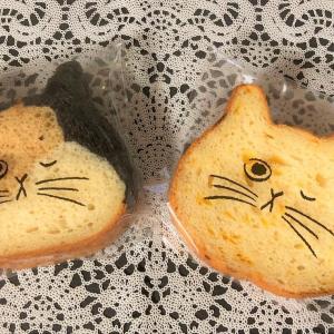 東京ねこねこ 銀座店  ねこねこ食パン カワイイ