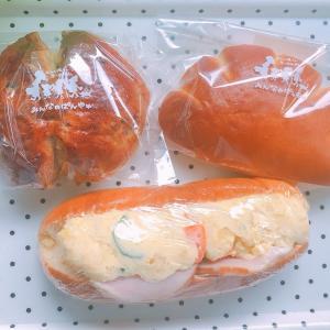 【みんなのぱんや】懐かしいクリームパンやポテトサラダのコッペパン@東京丸ノ内・二重橋