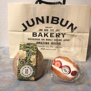 【ジュウニブンベーカリー渋谷店】で風船パンとイチゴのマリトッツオ@渋谷東急フードショー