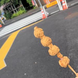 あつあつ「日本一きびだんご」吉備子屋 (きびこや)@墨田区・向島