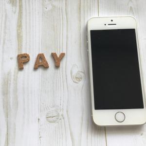【LINE Pay】国民健康保険・住民税をお得に支払う方法【対象地域限定編】