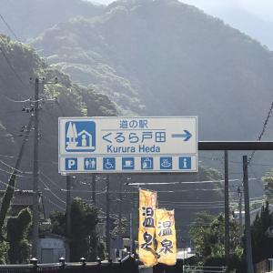 車中泊で利用した道の駅くるら戸田