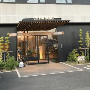 サーフトリップで宿泊したハタゴイン静岡吉田インター