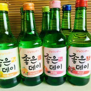 コロナ生活半年の「おうち生活」・お得でリピしている韓国食材&お酒を検証してみた~①~