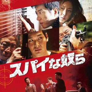 笑える北朝鮮スパイ映画①韓国潜伏22年・貧乏な【スパイな奴ら】のロケ地・明洞の昔と今