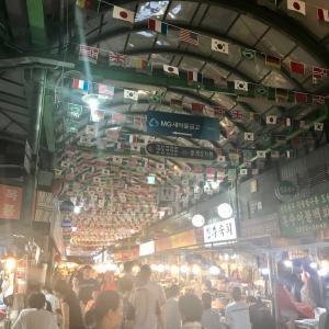 広蔵市場で見つけた日本の国旗・市場の賑わいが懐かしすぎる!広蔵市場のアジュンマに逢いに行きたい