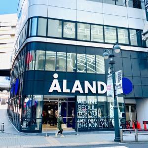 韓国人気セレクトショップ【ALAND】が渋谷に!NCTやNIZIUなどKぽアイドル着用ブランドも