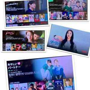 韓国映画ばかり観てたらネトフリに配信開始作が溢れていた@@久々にコンゲームドラマ?選んでみました