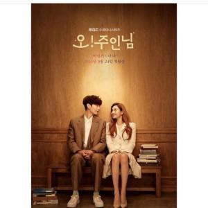 忙しい毎日、観るべき作品と時間の無駄?な韓国ドラマ・・観るべきか?観ざるべきか問題だ