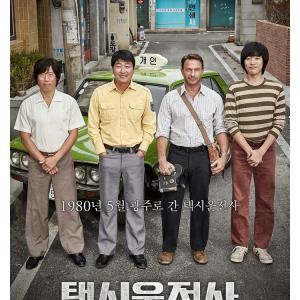 何らかの事情で書かなかった韓国映画①韓国映画入門者から全ての韓国好きに観てもらいたい映画