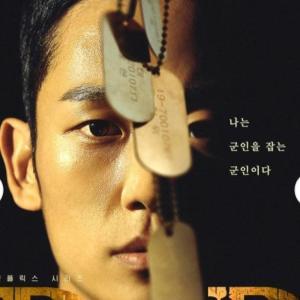 最近【韓国関連事項】で驚いたこと⑮パク・ソジュンがパク・ボヨンと熱愛する可能性があるのかどうか?