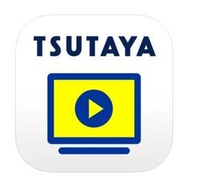 私の【しくじり先生】物語・TSUTAYA movieとTSUTAYA TVの謎の複雑さに迫った!