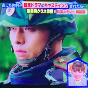 最近【韓国ドラマ】で驚いた事@日本の番組内で韓国ドラマを取り上げていた日本の企画力はいかなるもの
