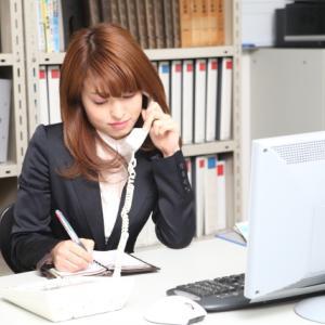 固定電話恐怖症を克服する電話対応の基本4ステップ