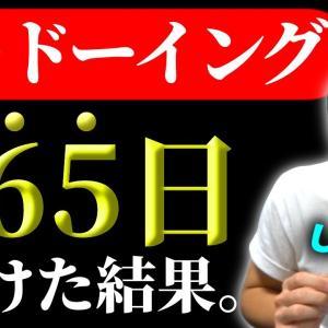 【動画】りゅうの留学英語チャンネル おすすめポイント6選
